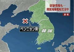 Cheonan.jpg