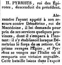 Pyrrhus I.jpg