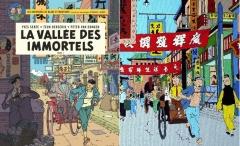 histoire,culture,bd,bande dessinée,bande-dessinée